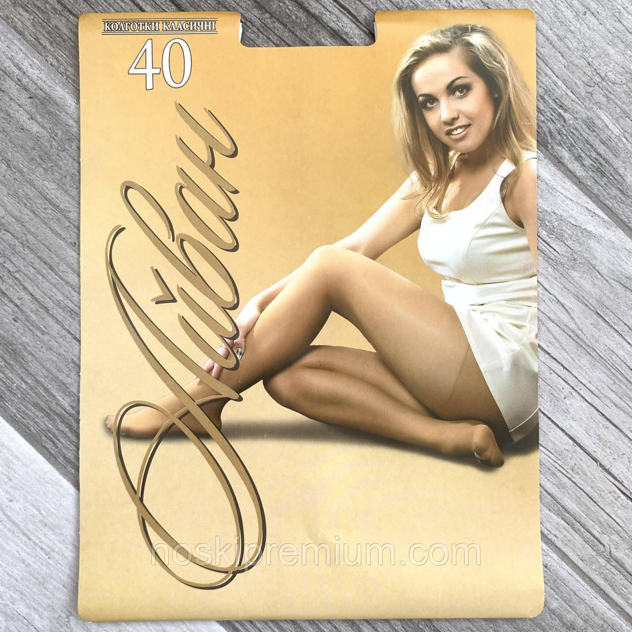 Колготки жіночі капронові Айван 40 Den, Україна, мокко 2 розмір