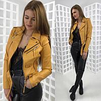 """Куртка женская косуха кожзам с пряжкой, размеры S-L (8цв) """"MILIRUD"""" купить недорого от прямого поставщика"""