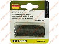 Мини (расходник) диск отрезной PROXXON 28809