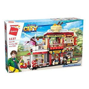 Конструктор Qman 1137 город, дом, фигурки, 796 деталей