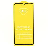 Защитное стекло AVG 9D Full Glue для Huawei P30 Lite полноэкранное черное, фото 1