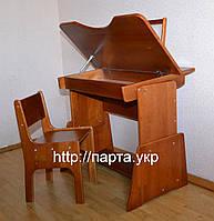 Растущая парта 90 и стул (дерево тонированное, Орех), фото 1