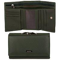 Компактный Женский Кошелек Кожаный Kafa с RFID защитой (AE214 green)