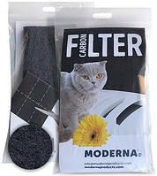 C18600 Moderna Filter Угольный фильтр для закрытых туалетов, 15,5x16 см