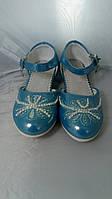 Туфли детские подросток на девочку р24.25.29.30 (СКЛАД)