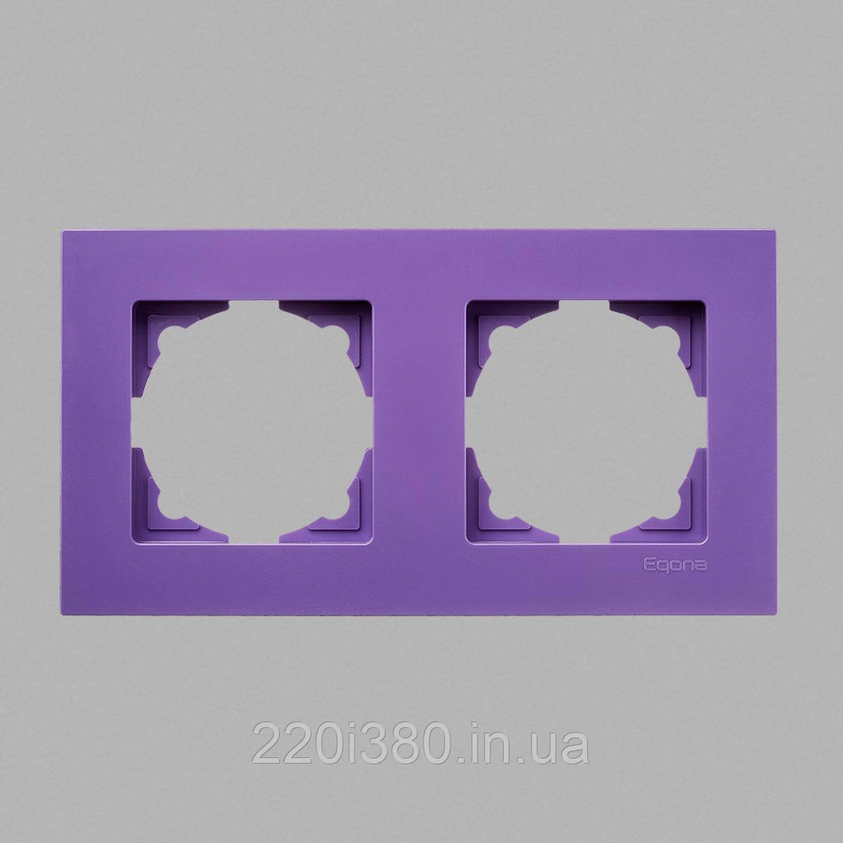 Eqona рамка 2-ая лиловая