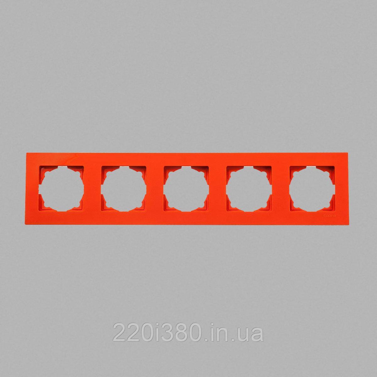 Eqona рамка 5-ая оранжевая
