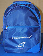 Промо рюкзак с логотипом