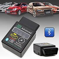 Автоматический диагностический сканер для авто ELM327 Bluetooth | Автосканер | Диагностика автомобиля
