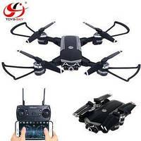 Квадрокоптер S161 c Wi-Fi камерой, радиоуправляемая игрушка, летающий дрон, радиоуправляемый дрон