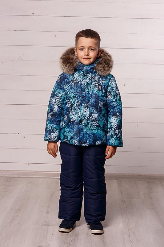 Детская зимняя куртка  и комбинезон  для мальчиков
