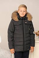 Зимняя теплая куртка для мальчиков и подростков Алекс черный, фото 1