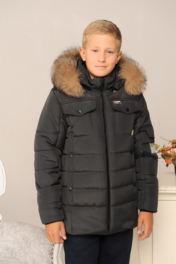 Зимняя теплая куртка для мальчиков и подростков Алекс черный