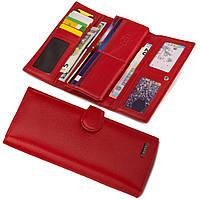Кошелек женский кожаный красный Kafa с RFID защитой (AE031-1 red mat)