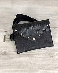 Женская сумка WeLassie на пояс черная змея (99116)