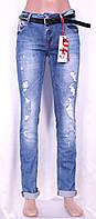 Турецкие модные джинсы для женщин 25-30 размеры