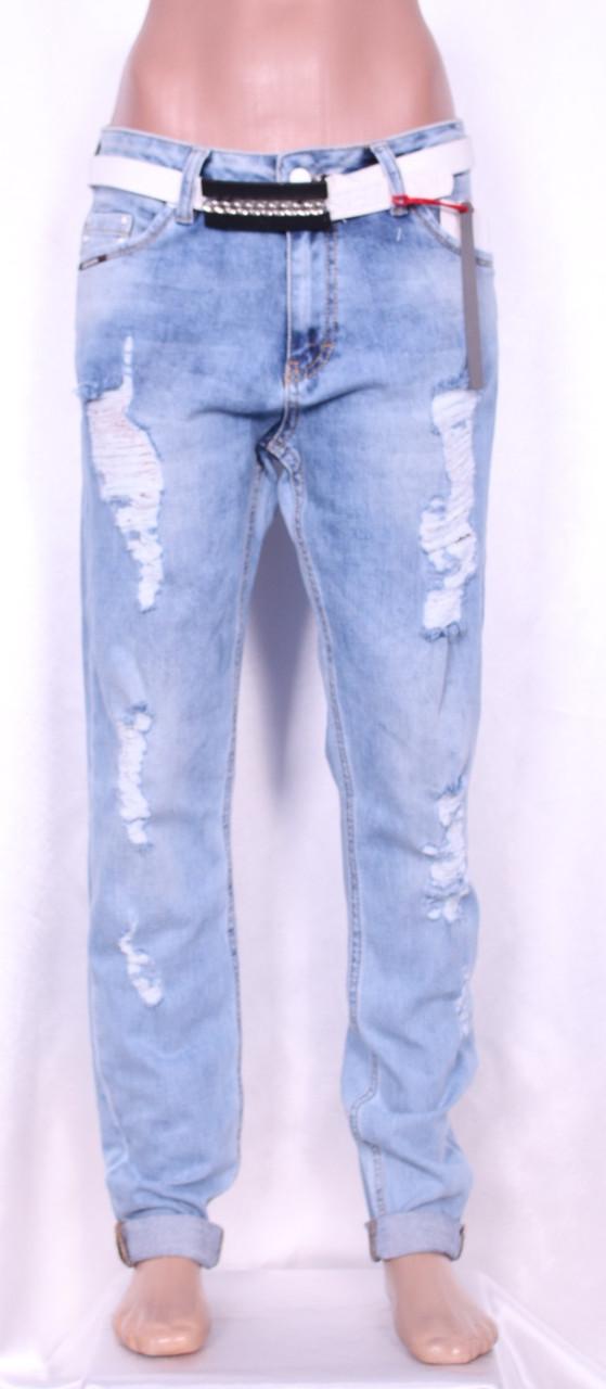 Модные джинсы  Турция 26-30 размеры