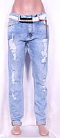Модные джинсы  Турция 26-30 размеры, фото 1