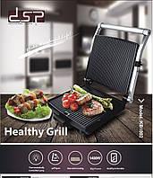 Электрический гриль DSP KB1001 Health Grill пресс электрогриль с прожаркой с двух сторон и ароматной корочкой