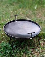Сковорода туристическая из диска бороны (диаметр 400 мм)для костра
