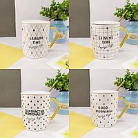 Кружки | Чашки | Оригинальные чашки и кружки | Чашка керамическая White print with Gold Spoon (выбор дизайна)