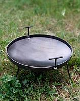 Сковорода туристическая из диска бороны (диаметр 500 мм)для костра