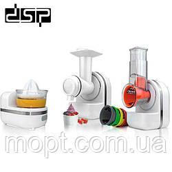 Кухонный процессор комбайн 3 в 1 DSP Food Processor KJ3001  Мини-кухонный комбайн DSP Food Processor