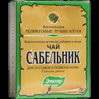 Сабельник -ФитоЧай для суставов,лечение суставов и позвоночника (50гр.,Эвалар)