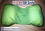 Подушка для беременных Fantasy Bi-Smile. В комплекте Наволочка 2-сторонняя (Салатовые узоры / Салатовые точки), фото 4
