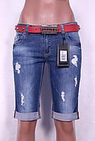 Модные женские удлиненные шорты Турция