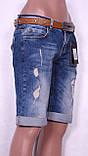 Модные женские турецкие длинные шорты, фото 2
