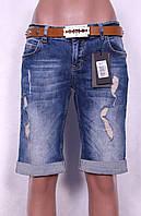 Модные женские турецкие длинные шорты