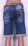 Модные женские турецкие длинные шорты, фото 3