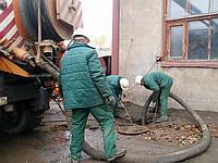 Устранение засоров в системе канализации. Киев