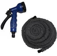 Шланг для полива X Hose Pro с пластиковыми соединителями (37.5 м), чёрный