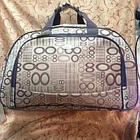 Дорожная сумка/чемоданы (1 цвет)только ОПТ(38*57)сумка через плечо, фото 1