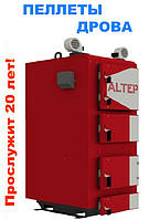 Промышленный пеллетно-дровяной котел Альтеп DUO UNI PLUS 120 кВт с автоматикой