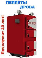 Промышленный пеллетно-дровяной котел Альтеп DUO UNI PLUS 200 кВт с автоматикой