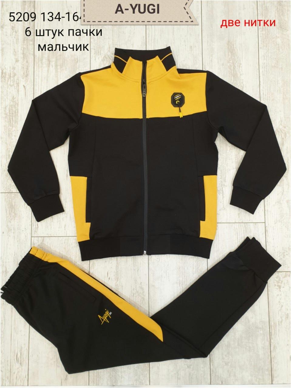 Спортивный костюм A-YUGI для мальчиков 146,152 роста Черный