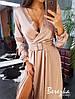 Шелковое платье миди , шелк-армани. Размер:S, М. Разные цвета. (1150), фото 8