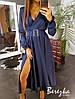 Шелковое платье миди , шелк-армани. Размер:S, М. Разные цвета. (1150), фото 10