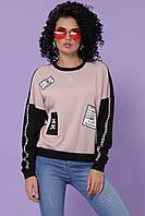 Женская кофта свободного кроя бледно-розовая с черным