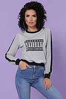 Женский свитшот серый с черными вставками