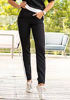 Женские брюки с белыми лампасами