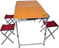 Раскладной стол для пикника со стульями Bonro модель D, фото 1