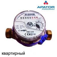 Счетчик воды Js-1.0 Apator Польша (счетчик воды кубовый)