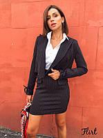 Стильный женский костюм жакет и юбка Жаклин, фото 1