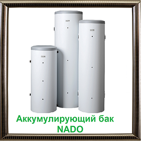 Аккумулирующий бак NADO