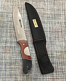 Охотничий нож c Чехлом 28см Colunbir А019/Н-430, фото 2