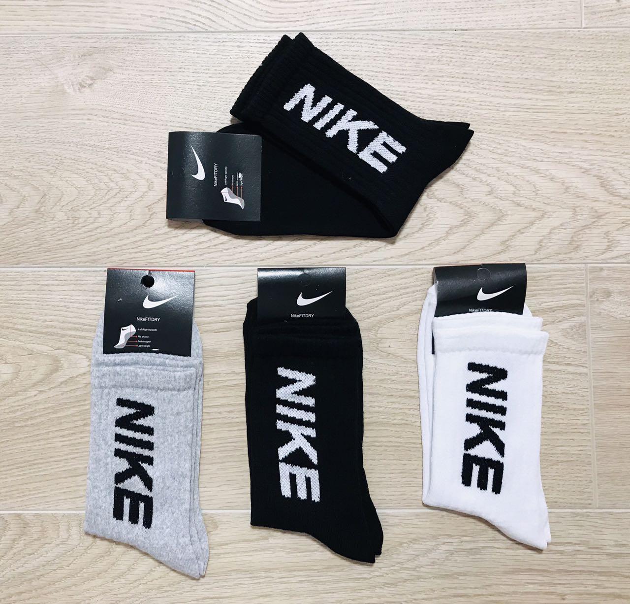 Носки мужские демисезонные спортивные высокие из хлопка Nike Турция размер 41-44